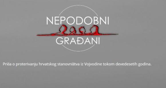 http://hrvatskifokus-2021.ga/wp-content/uploads/2015/05/nepodobni-gradani-580x309.jpg