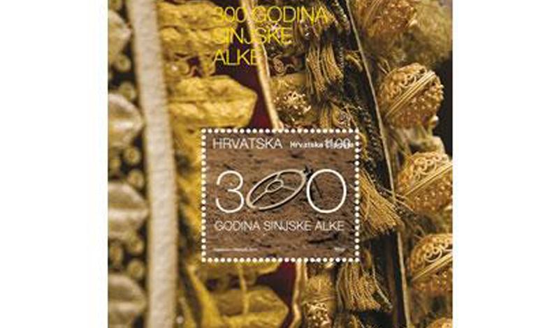 300-godina-Sinjske-alke-blok-410