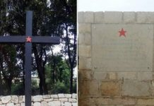 Documenta, Intervencija bez imena, Marijan Crtalić