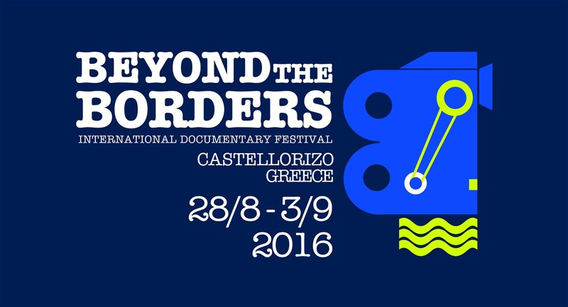 Beyond the Borders 2016