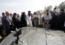 srpska pravoslavna crkva jasenovac