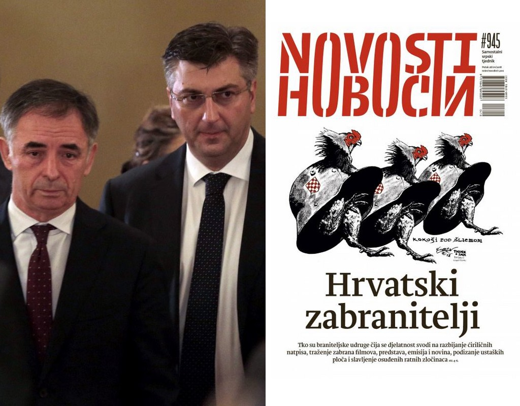 https://narod.hr/wp-content/uploads/2018/01/plenki_pupovac_novosti.jpg