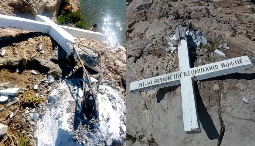 FOTO) Križ na Lezbosu srušen jer NGO tvrdi da je 'uvredljiv za ...