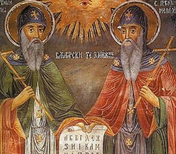 Katolicizam... - Page 26 300px-Cyril-methodius-small
