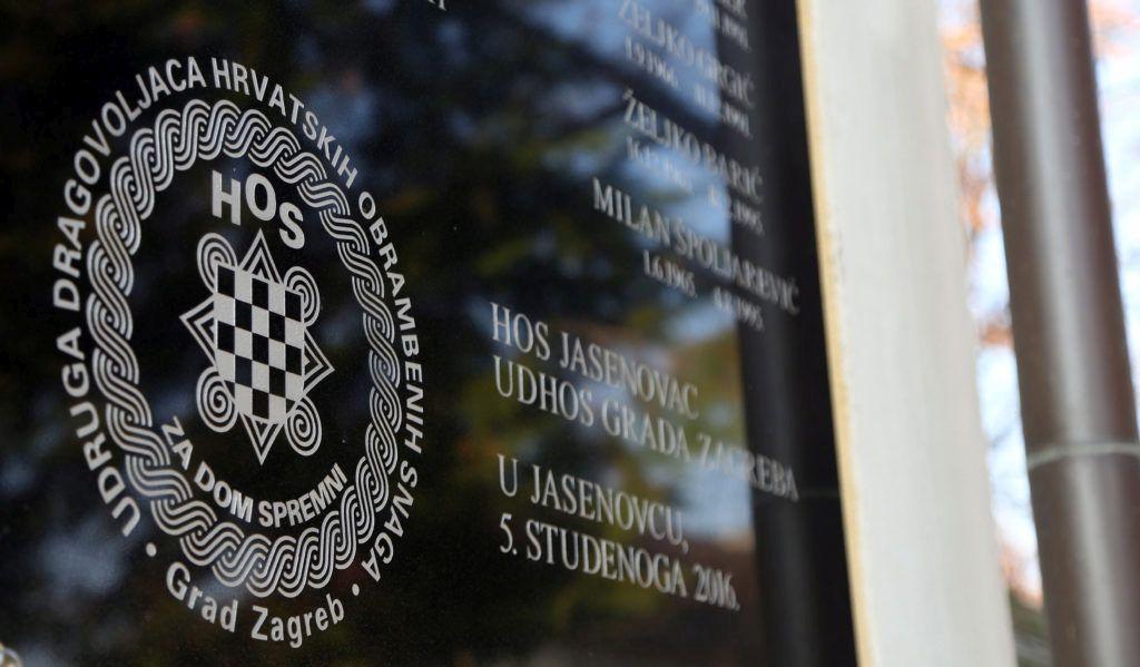 Veterani hrvatskih gardijskih postrojbi: 'Presuda Visokog prekršajnog suda napad je ne samo na pjesmu Bojna Čavoglave i Thompsona nego na sve hrvatske branitelje'