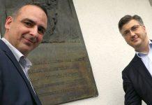 Tko je Mario Kapulica, HDZ-ovac koji je Plenkoviću navodno dojavio postojanje WhatsApp i Viber grupa