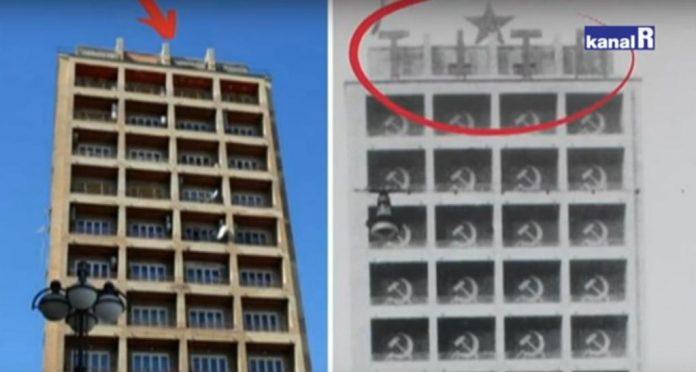 Image result for komunistička rijeka