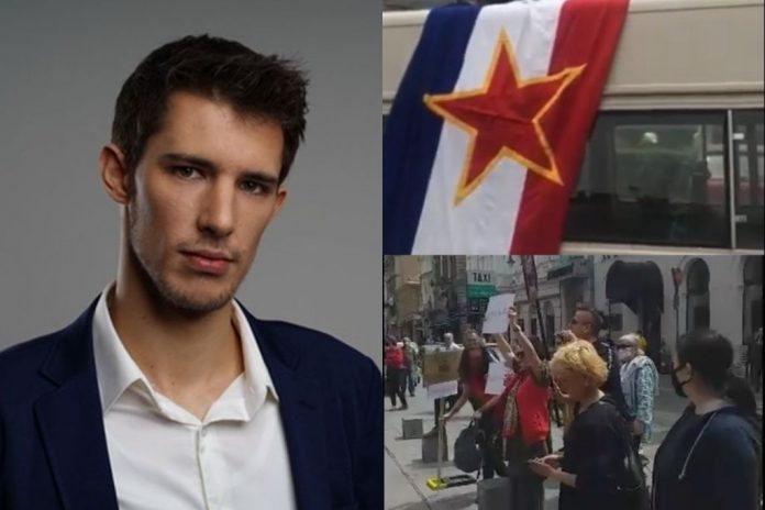 knezović sarajevo antifa