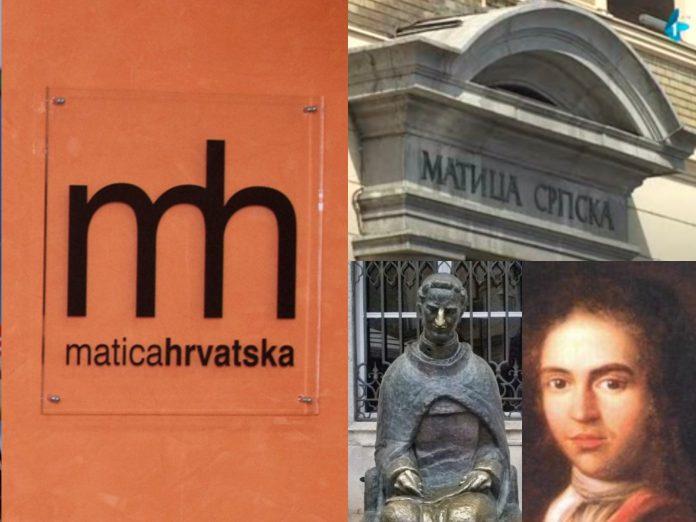 prisvajanje hrvatske književne baštine
