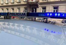 zagreb policija