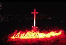 Mostar Hum