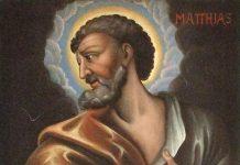 sveti Matija