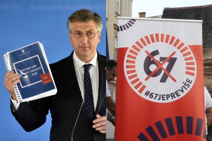 plenković sindikati