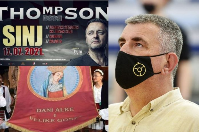 thompson bulj sinj