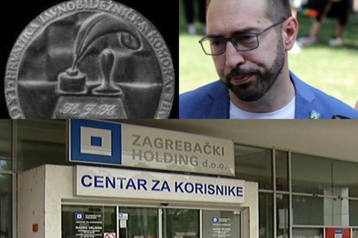 tomašević javni bilježnik holding