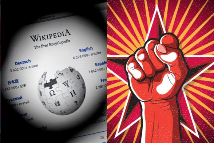 wikipedija ljevica komunizam