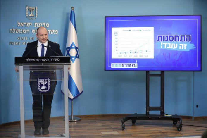 Israel PM Naftali Bennett statement