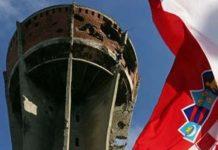 vukovar zastava